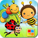 Insects Flashcards for Kids by KidsEdu AppStar Studio
