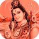 SHIV RUDRASTAKAM by Android Free Application