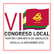 VI Congreso local PCA Sevilla