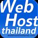 Webhostthailand