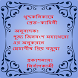 Pretakahini by Snehashis Priya Barua