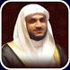 Sheikh Hani Ar Rifai Quran MP3 by KareemTKB