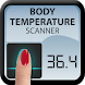Body Temperature Fingerprint Simulator by Sprinkle Cool