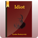 Idiot by Funster.su