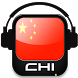 Radio China by Online Radio