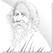 Rabindranath Tagore by Scent