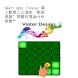 Smart Apps Creator 數學人工智能 點燈遊戲 by snake