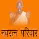 Navratna Parivar