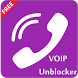 VOIP Unblocker VPN by Alma Mobile Inc.