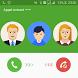 غير صوتك أثناء المكالمة Call Voice Changer