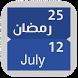 Convert Date - تحويل التاريخ by FAHD ALRSHEDI