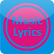 Adele Lyrics by musiclyrics