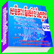 Differential Equations (Khmer) by SOK Piseth