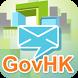 GovHK Notifications by GovHK, OGCIO, HKSARG