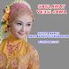 Sholawat Jawa Indah Dan Merdu