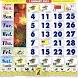 Malaysia Calendar 2017 (Horse) by JM Production