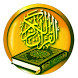 Quran Easy Memorize by matrix-soft.org