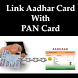 Link AADHAR to PANCARD easily