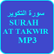 Surah At Takwir MP3 by skiyawa