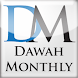 Dawah Monthly by Dawah Monthly a Nonprofit Organization