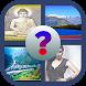 Explore Nepal Quiz