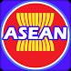 ภาษาอาเซียน AEC ASEAN LANGUAGE by dekdev Inc.