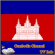 Cambodia Channel TV Info by best app tv Channel Information