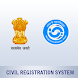 mCRS Civil Registration System by Logicsoft International Private Limited