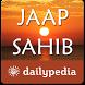 Jaap Sahib Daily by Dailypedia Food Apps