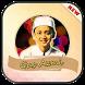 Lagu Sholawat Gus Azmi by dualimapp