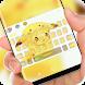 Cute yellow elf Keyboard by Jubee Theme Studio