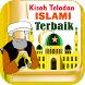 Kisah Teladan Islami Terbaik dalam Al-Quran by Hasyim Developer