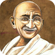 Autobiography of Gandhi by Banaka