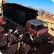 Kamaz Crush the Zombie by Ataracus Games