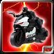 The Cop Steel by App555Mon