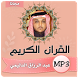 عبد الرزاق الدليمي mp3 by GMDevloper
