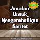 Amalan Untuk Mengembalikan Santet by Jamiah Al Hikmah