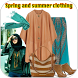 Everyday clothing styles (new) by luiz serena inc