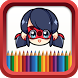 Coloring Book for Ladybug by RIM Coloring