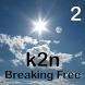 k2n Keeping Safe by Kay Toon