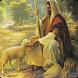 Biblia en audio (Reina Valera) by Next Level