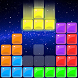 Block Mania Blast by Bubble Free Games