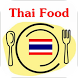 Thai Food Recipes by Gamebaby