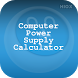 PC Power Supply Calculator by HIOX Softwares Pvt Ltd