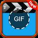 GIF Maker - GIF Editor 2017 by app life