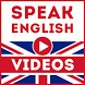 Learn English Speaking Videos by 147 Straight