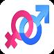 PhoneSex Gender by Giganerds