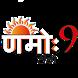 Namo9 Online Dharmik Sarovar