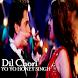 DIL CHORI - Yo Yo Honey Singh