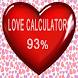 نسبة الحب مع حبيبك by intellocreation